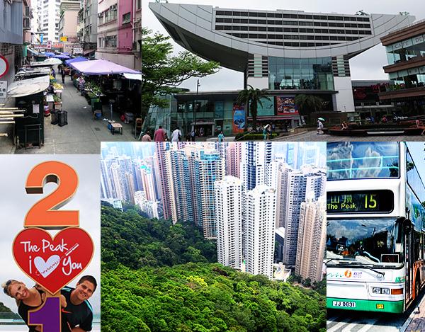 Hong-Kong-Peak-02
