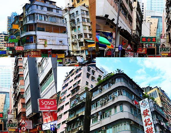Hong-Kong-buildings-06